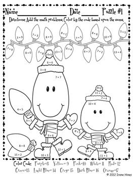 Christmas Math Activities ~ Bright Ideas For The Holidays ~ Color By ...