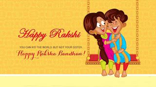11+ HD Raksha Bandhan Wallpaper [2016] ~ Happy Raksha Bandhan 2016
