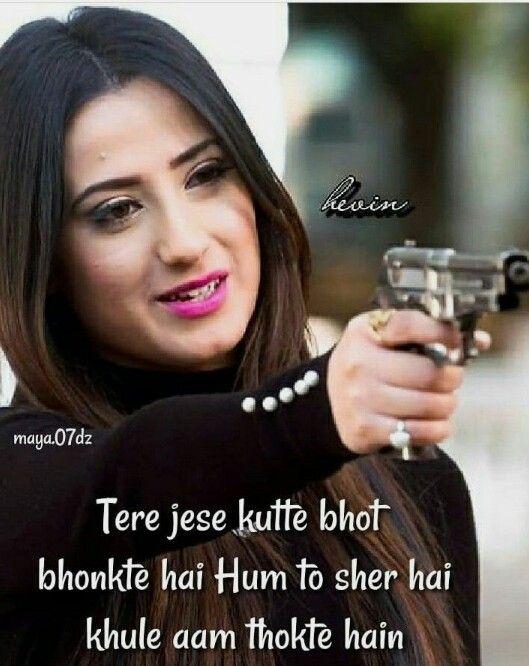 Qunoot Beauty Queen Alisha Panwar Attitude Quotes Girl Attitude