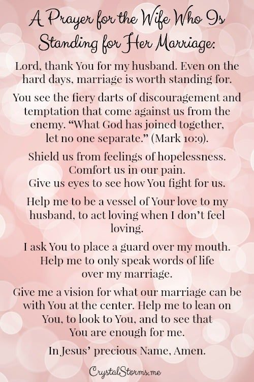 I can't promise deciding to stand for your marriage will turn it around. But I can promise Jesus is big enough to fight for you. A Prayer for the Wife Who Is Standing for Her Marriage.