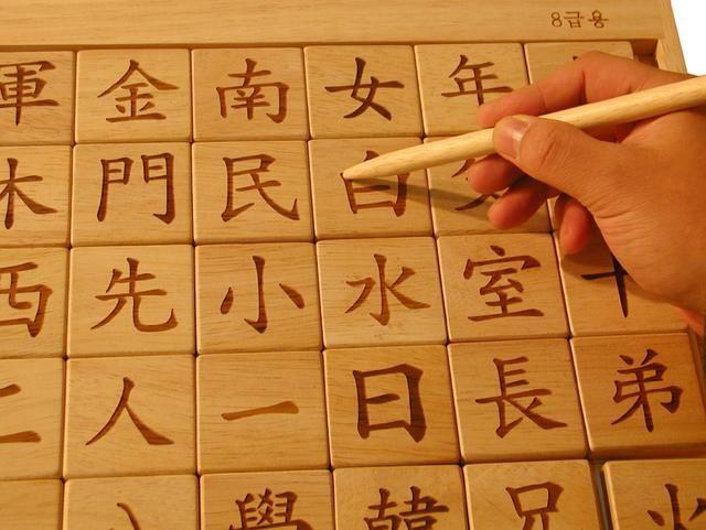 """La maggior parte dei """"radicali"""" deriva dagli ideogrammi cinesi un tempo in uso nella lingua coreana, cioé gli hanja. Li trovate all'interno di diverse parole di uso corrente e possono aiutarvi a de..."""