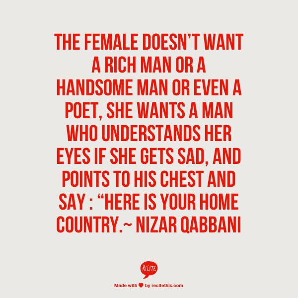 23 Best Images About Nizar Qabbani On Pinterest