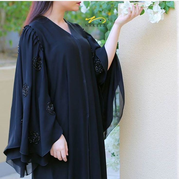 Arab Swag | Nuriyah O. Martinez