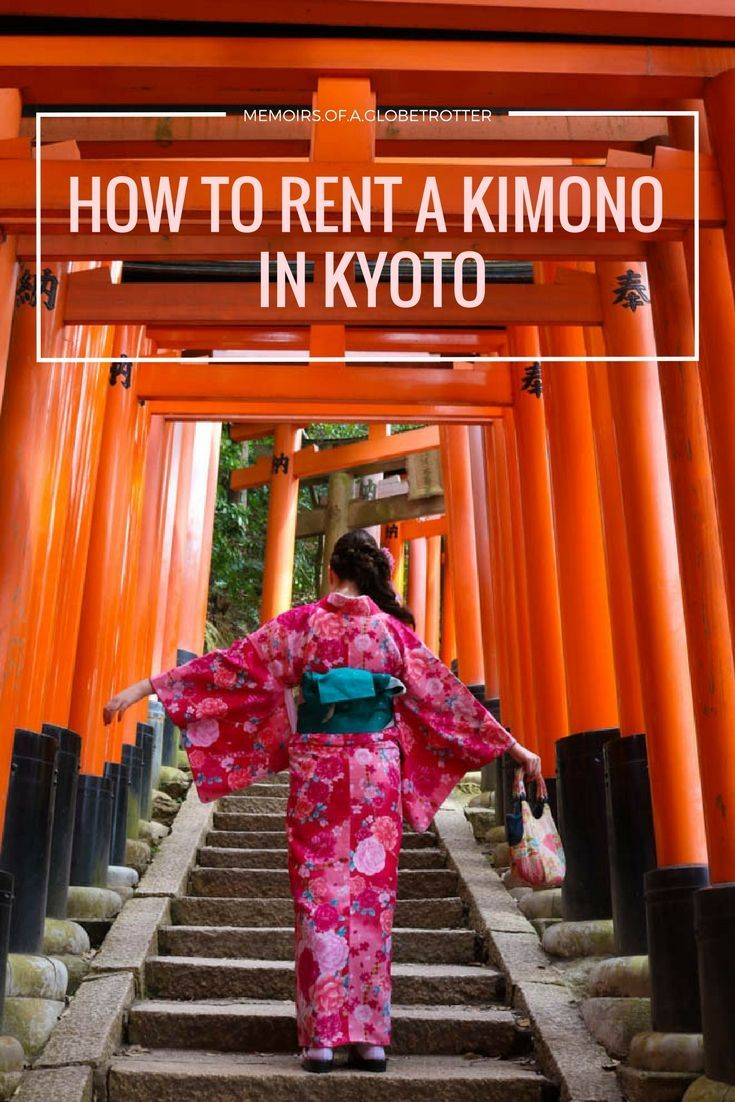 A step-by-step guide to the kimono rental process in Kyoto, Japan.