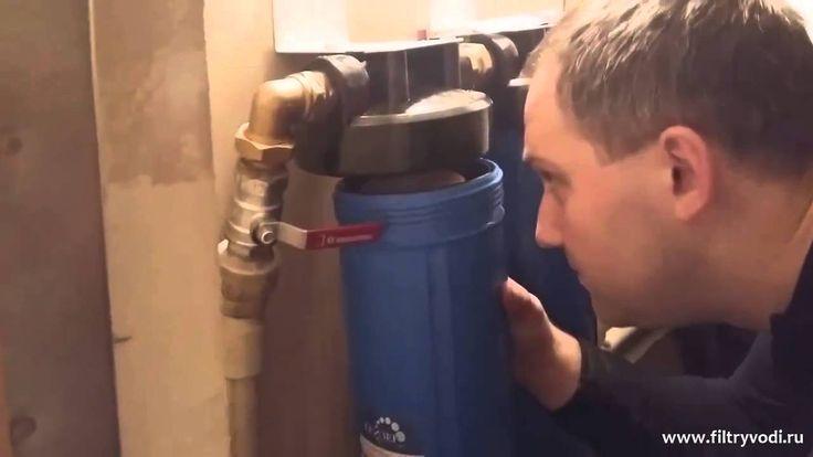 Грубая очистка воды. Фильтр грубой очистки на воду цена купить перед сче...