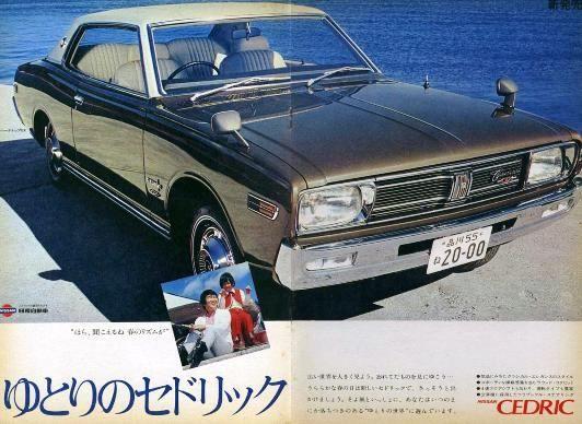 日産 セドリック230 A sweetheart is found here! ❤️ http://meguriaisuru.hamazo.tv ❤️ http://s.ekiten.jp/shop_6041703/