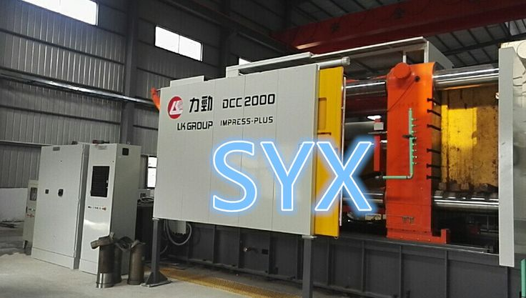 Use 2000T aluminum die casting machine for big aluminum die cast part  in die casting company dongguan china   http://www.gdszsyx.com/die-casting-equipment
