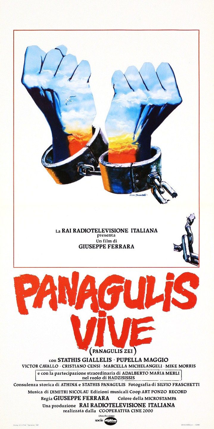 """Panagulis vive"" (1980); regia: Giuseppe Ferrara. Titolo greco: ""O Παναγούλης ζει!"""