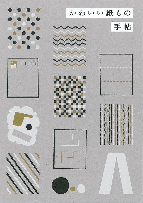 Pattern Graphic Design Inspiration