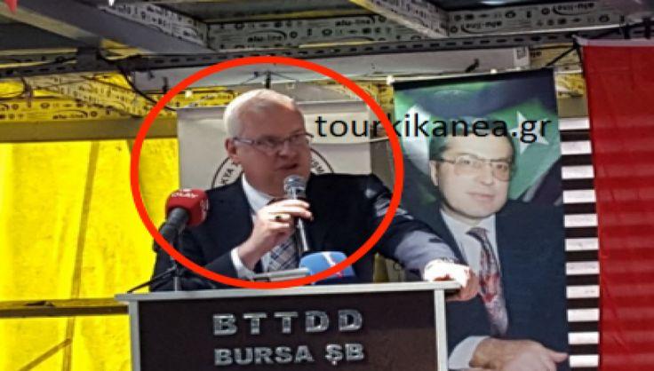 O βουλευτής Ροδόπης του ΠΑΣΟΚ Ιλχάν Αχμέτ πήγε σε εκδήλωση με σημαία της «Ανεξάρτητης Θράκης»! (φωτό)