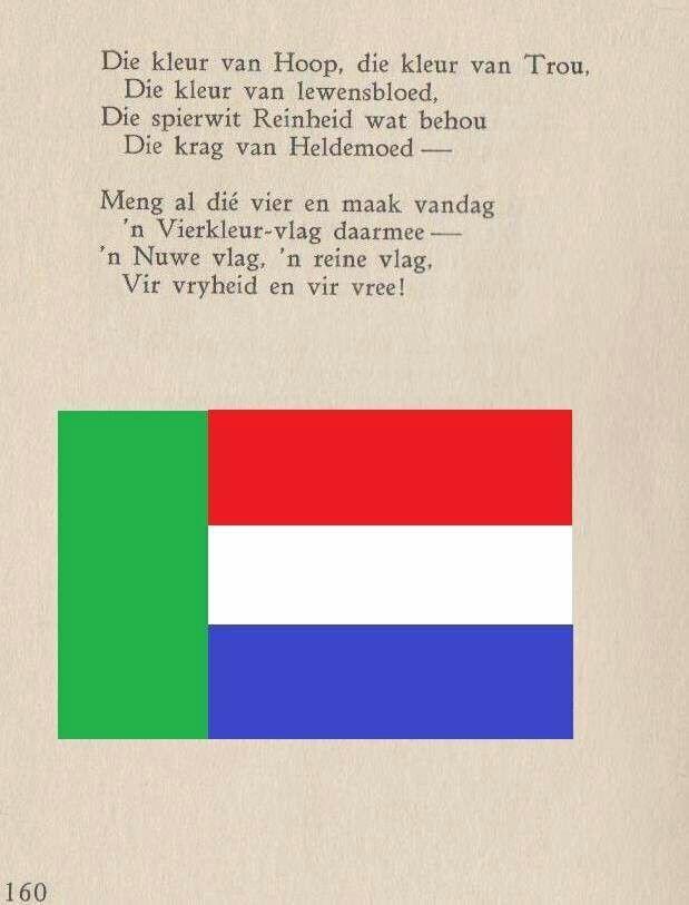'n Reine Vlag