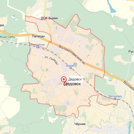 Гранитная крошка с доставкой по Московской области