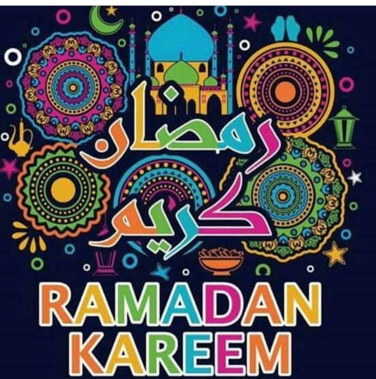 إلى قلوب يألفہا قلـب ي ووجوه ترتاح لہا عيناي ونفوس تحبہا نفسي أهنيكم بشهر الخير شهر رمضان الم Ramadan Cards Ramadan Crafts Ramadan Poster