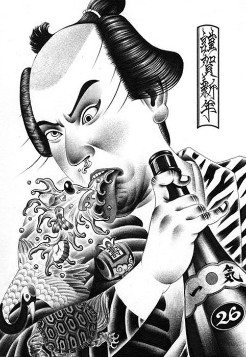 The ballpoint illustration of Shohei Otomo
