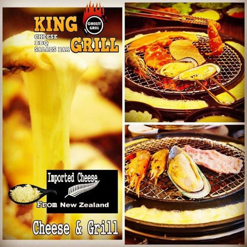 We serve cheesy Korean BBQ with quality ingredients. Cheese from New Zealand 치즈 바베큐 레스토랑 Cheesy Korean BBQ Restaurant, King Grill, Samyan, Bangkok, Thailand #Cheese #Cheesy #Korean #BBQ #Buffet #Restaurant #Kinggrill #chula #impark #Samyan #Bangkok #Thailand
