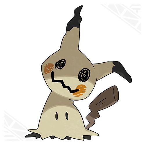 http://www.pokemon-sunmoon.com/en-us/pokemon/mimikyu/
