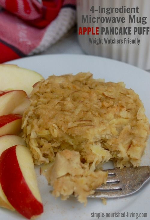 Weight Watchers 20 Minute Lunches Microwave Apple Pancake Puff 4 Points Plus. Simple + Delicious Breakfast, Lunch Snack or Breakfast for Dinner Idea. A new fall favorite!! http://simple-nourished-living.com/2015/10/weight-watchers-20-minute-lunch-4-ingredient-microwave-mug-apple-pancake-puff/