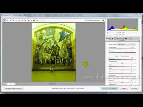 В уроке показано 3 способа исправления баланса белого в фотошопе. Скачать видео и исходные фотографии можно здесь - http://www.photoshopsunduchok.ru/vidless/...