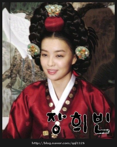 Jang Hui-Bin (3 November 1659 – 9 November 1701), the Royal Noble Consort Hui of the Indong Jang clan, is one of the best known royal concubines of theJoseon. Jang Hui-Bin (3 November 1659 – 9 November 1701), the Royal Noble Consort Hui of the Indong Jang clan, is one of the best known royal concubines of theJoseon. 인현왕후 박선영