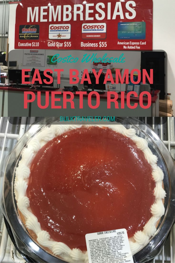 When BulkTraveler went on a quick trip to Puerto Rico, we stopped by the East Bayamon Costco location and had a bakery guava overload!