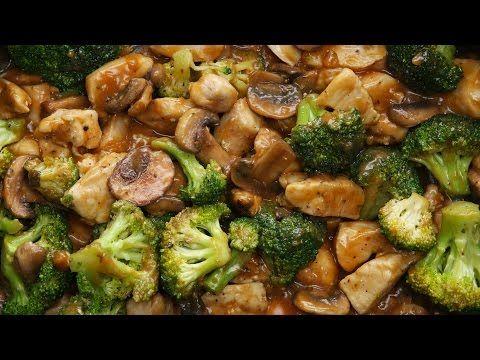 Sauté à l'asiatique...Poulet, brocoli et champignons - Recettes - Ma Fourchette