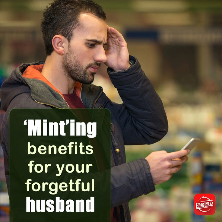 Will your spouse forget things often what you asked to do? Give him a chewing gum which contains mint ingredient or mint leaves. 'Cause, a recent study explored that mint has alertness, retention, and cognitive function. It provides mental alertness and aids in memory retention. #spouse #mint #ingredient #memory #retention