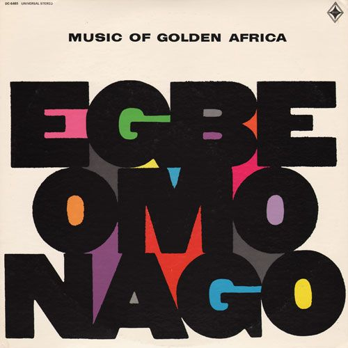 Egbe Omo Nago (1970) || Project Thirty-Three