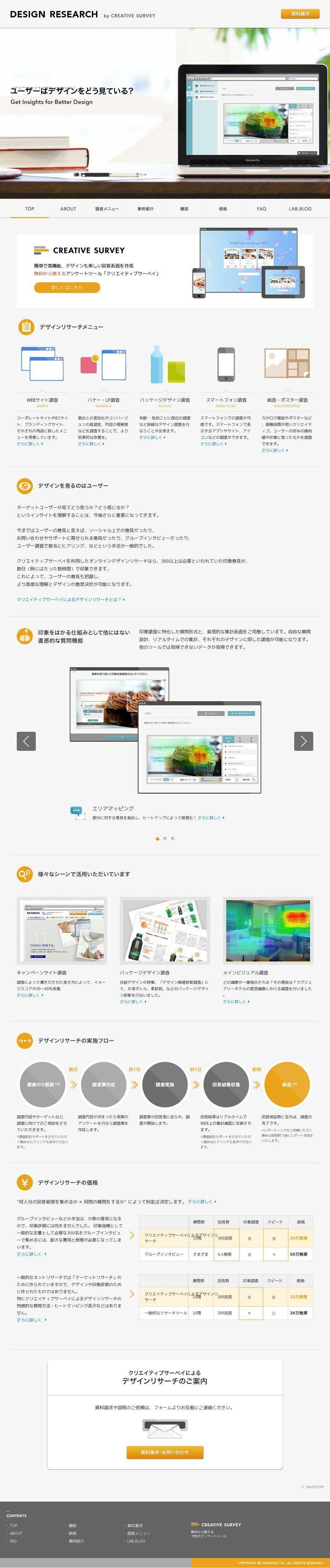 The website 'http://research.creativesurvey.com/' courtesy of @Pinstamatic (http://pinstamatic.com)