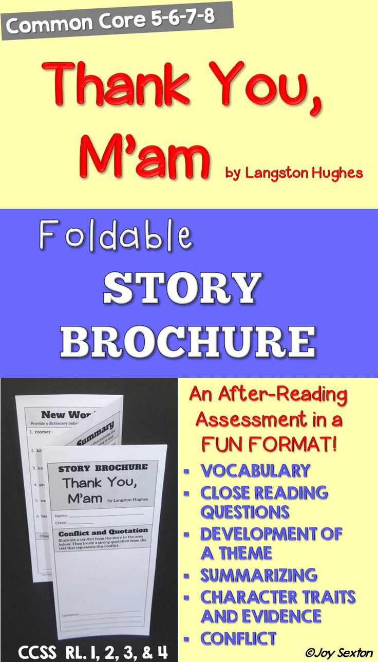 """This six-sided story brochure for """"Thank You M'am,"""" by Langston Hughes, will be a hit with your students as they practice Common Core skills in a fun format! Students cite text evidence, make inferences, summarize, experience new vocabulary, examine conflict, and determine theme."""