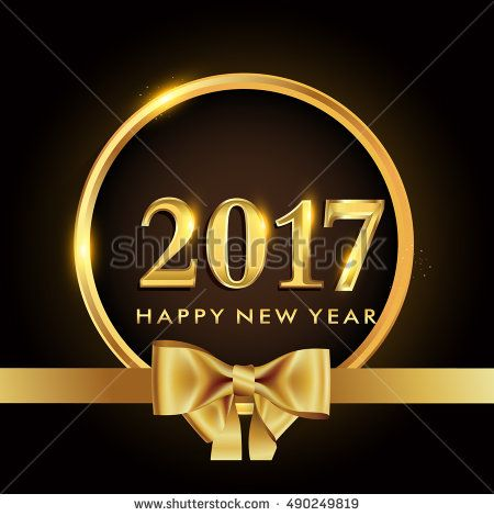 Vector 2017 Happy New Year background with gold ring and ribbon