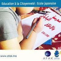 """Ecole Japonaise  : Agir - Campagne """"Education à la Citoyenneté"""" by Assocoiation AFAK on SoundCloud"""