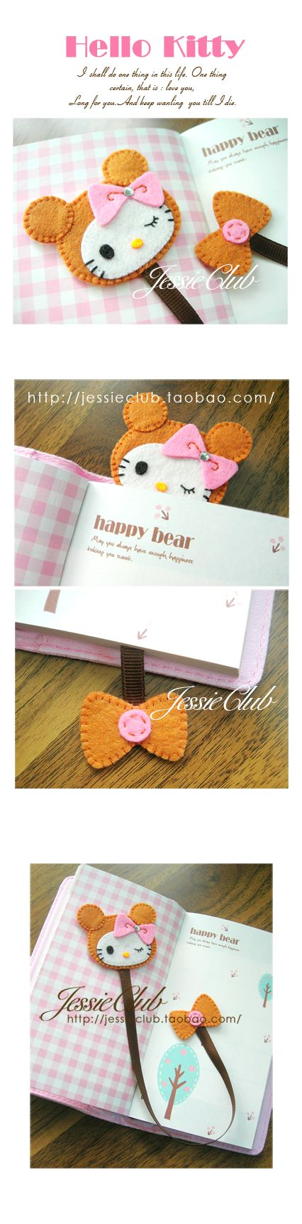 OMG need one for both me and burgandie!  hello kitty felt bookmark