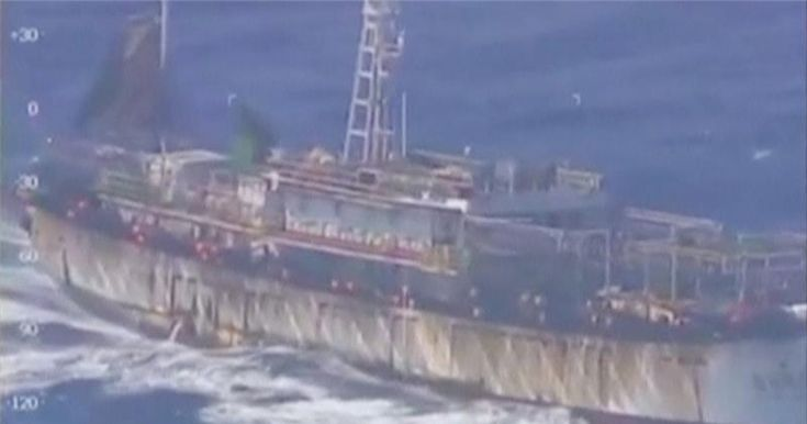 Argentina Sinks Chinese Boat for 'illegal fishing'