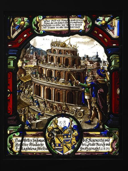 Stained glass panel featuring the Tower of Babel, Switzerland, 1631. l Victoria and Albert Museum