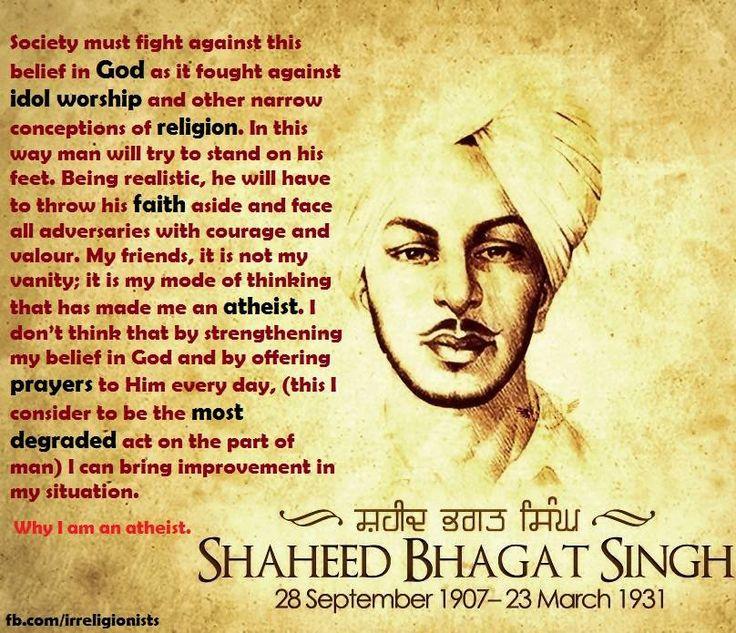 brief essay on bhagat singh in hindi