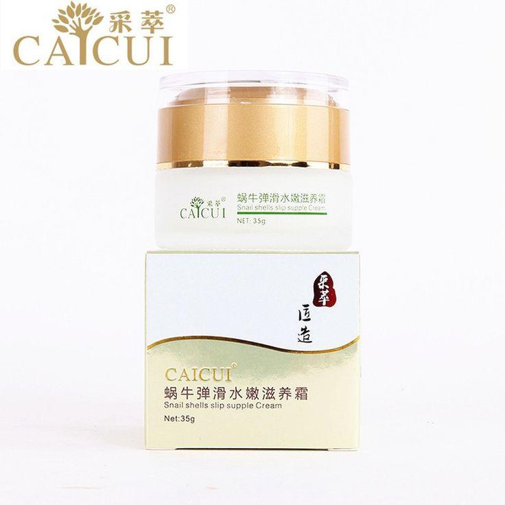 35g Face Care Face Cream Day Creams CAICUI Korea Gold Snail Extract Whitening Moisturizing Cream Anti-aging Anti wrinkle