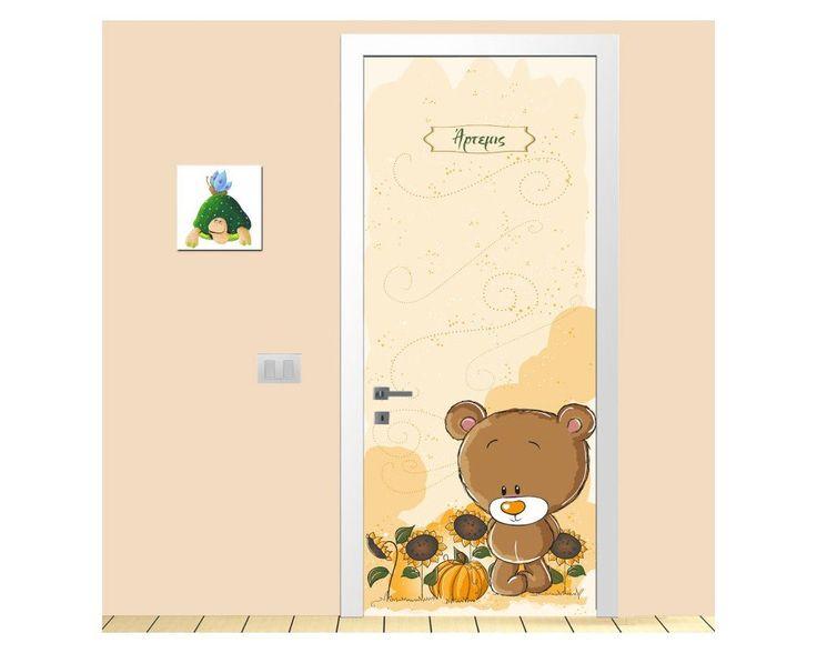 Χαριτωμένο Αρκουδάκ II, αυτοκόλλητο πόρτας παιδικό , δείτε το!