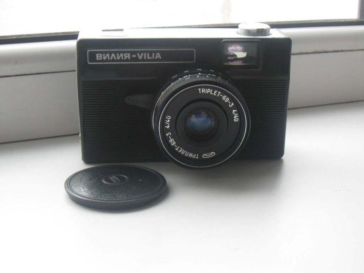 Smena Vilia, compact camera, soviet camera, 35 mm film camera, made in USSR, analog camera, lomography, gift for photograper by TheBestOfTheUSSR on Etsy