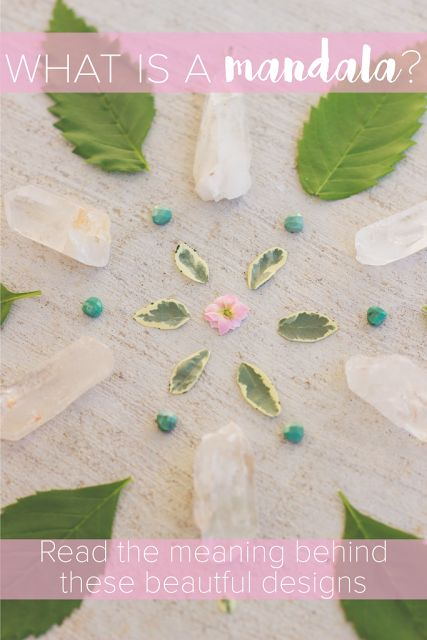 """What is a mandala? Mandala is a Sanskrit word which is loosely translated to mean, """"circle."""" These diagrams are beautiful symbols representing the Universe. Read more on The Wanderful Soul Blog. Beautiful crystal flower mandala."""