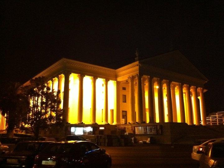 Sochi Winter Theatre at night