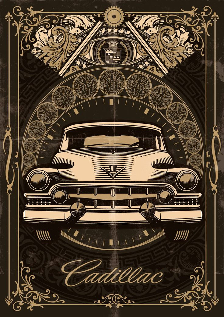 Illustration for a Vintage Car Museum - Cadillac