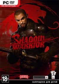 Shadow Warrior   http://rlsbb.fr/shadow-warrior-special-edition-prophet/
