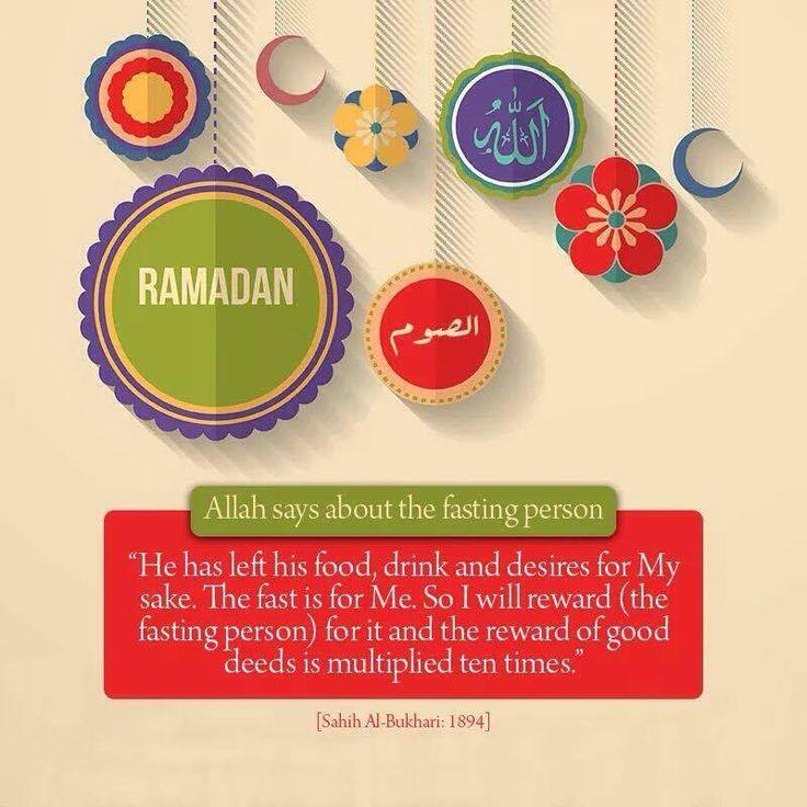 ramadan reward