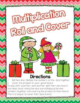 Christmas Multiplication Roll and Cover TpT {freebie}