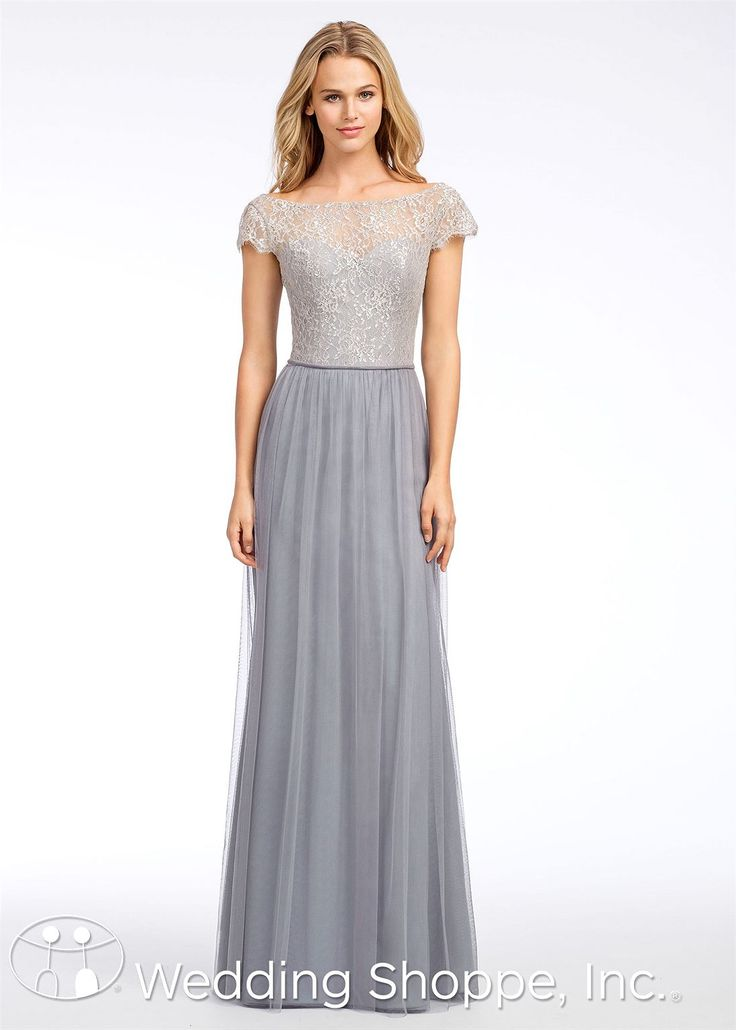 Hayley Paige Occasions Bridesmaid Dress 5655 | The Wedding Shoppe Metallic bridesmaid dress | Bateau neckline with cap sleeves | Long tulle bridesmaid dresses | romantic wedding | girly bridesmaid dress