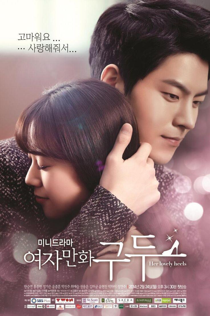 HER LOVELY HEELS / WOMAN COMIC SHOES / GIRLS COMIC SHOES (2014) - Drama - Romance