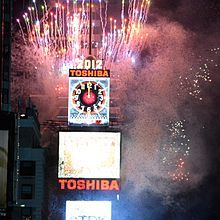 The New Year's Eve ball drop in New York City's Times Square, signaling the start of 2012 at midnight with a large-scale fireworks show.