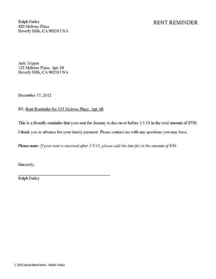 sample letter of rent increase to tenant