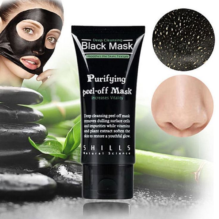 Shills Black Mask Bamboo Charcoal Activated Blackhead Remover Mask 1 2 4 Pack #Shills