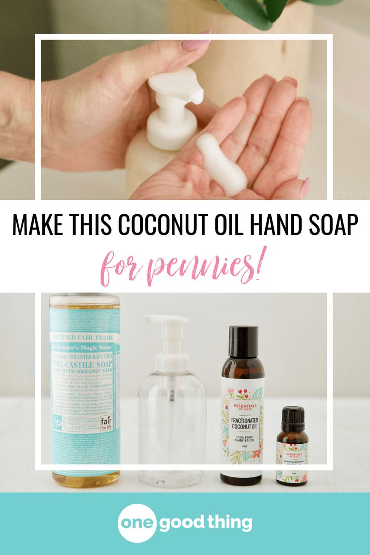How To Make Foaming Hand Soap Homemade hand soap, Soap